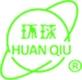 Huan Qiu