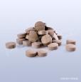 WAO1.9 - jingui shenqiwan jiajian - pian/tablety_mahled