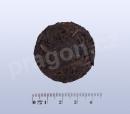 Puer Mini Bing Cha, mini–koláčky 100 g_detail