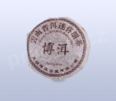 Puer Mini Bing Cha, mini–koláčky 100 g_detail2