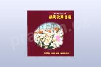 Tibetan Song-and-Dance Music