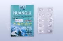 Akupunkturní jehly Huanqiu – ušní/intradermální 0,22x5 mm (bez náplasti)