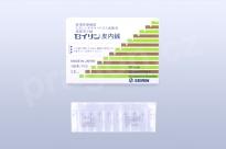 Akupunkturní jehly Seirin Spinex 01 / intradermální 0,14×6 mm