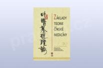 Základy teorie čínské medicíny, díl 1