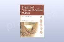 Tradiční čínská léčebná masáž, Alexander Meng