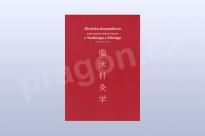 Klinická akupunktura podle institutů čínského lékařství v Nankingu a Pekingu