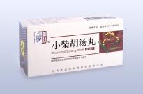 HBC1.9 - xiaochaihutang wan - wan/pokroutky EXPIRACE