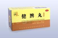 WCH1.7 - jianpiwan - wan/pokroutky