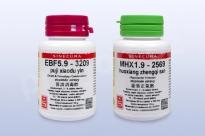 Kombinace EBF5.9 + MHX1.9