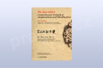 Shi Xuemin's Comprehensice Textbook of Acupuncture