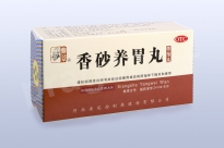 WCX4.8 - xiangsha yangwei wan - wan/pokroutky