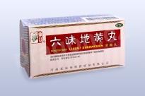 WBO1.9 - liuwei dihuangwan - wan/pokroutky