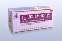 WBO7.9 - qiju dihuangwan - wan/pokroutky