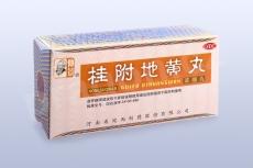 WAO1.9 - quifu dihuangwan -pokroutky
