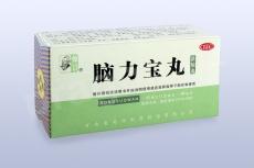 TTW9.7 - naolibao wan -wan/pokroutky