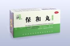 XJH1.9 - baohe wan - pokroutky