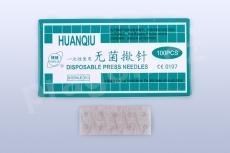 Akupunkturní jehly Huanqiu - ušní 0,22x1,5 s náplastí_2021