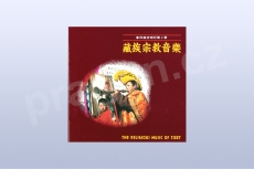 The Religious music of Tibet