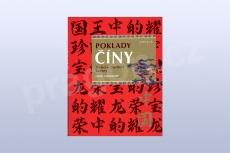 Poklady Číny