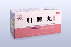 WLH3.9 - guipi wan - pokroutky